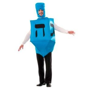 You can find this costume in the Hate Crime section.